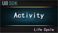 activity-life-cycle-icon