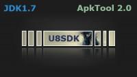 u8sdk-update