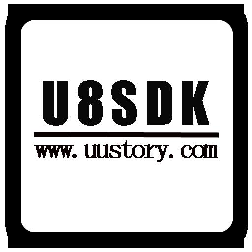 u8sdk_logo
