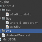 U8SDK——Unity手游接入U8SDK(Unity篇)