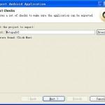 SDK接入必备常识——keystore签名文件详解
